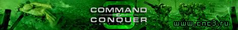 Фан-сайт о игре Command & Conquer 3 Tiberium Wars!