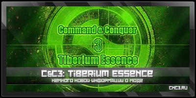 После большой паузы разработчики tiberium