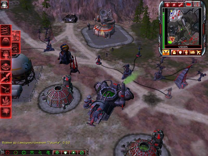 Command Conquer 3: Ярость Кейна