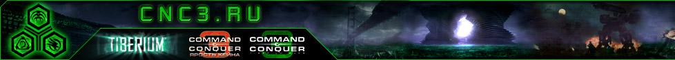 CNC3.RU - Command & Conquer 3, Kane\'s Wrath, Tiberium